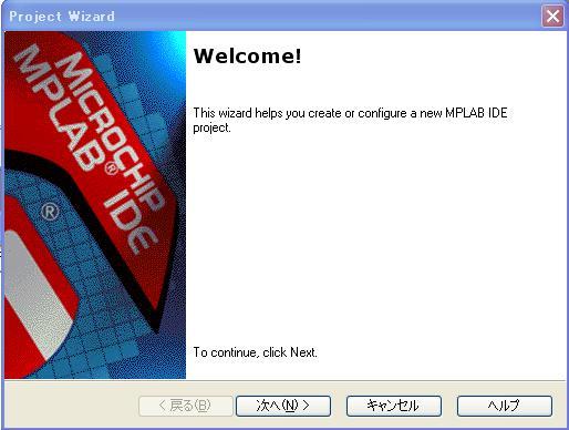 MPLAB3.jpg