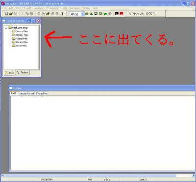 MPLAB9_convert_20090228022231.jpg