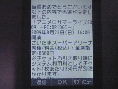 P5230229.jpg