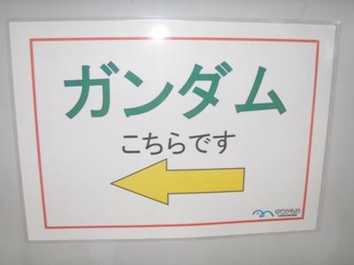 o_gundam1.jpg