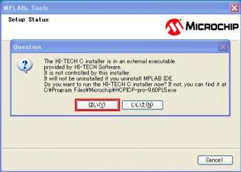 step11_convert_20090227234701.jpg