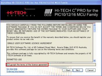 step14_convert_20090227234807.jpg