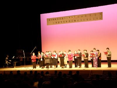 童謡コンサート(赤い鳥の会)