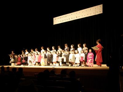 童謡コンサート(あたご幼稚園の子供たち)