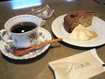 松葉庵(松葉ブレンドのコーヒーと手作りケーキ)
