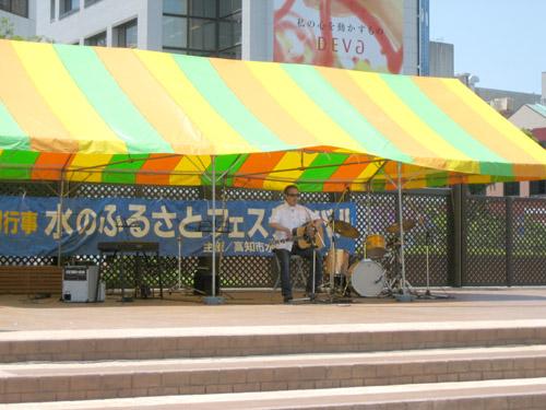 水道局2008
