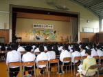 越知中学校1