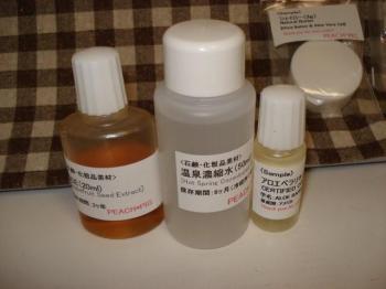 化粧品材料