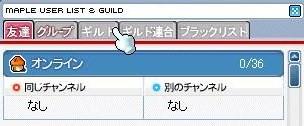 Maple003121.jpg