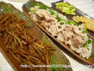 きんぴら&里芋と蓮根のサラダ。