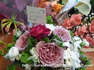 お花いっぱい☆