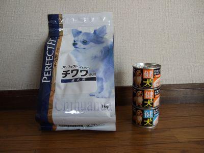 2007_0811_1.jpg