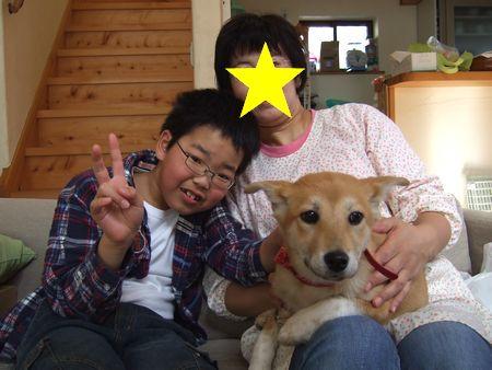 2008_0224_4.jpg