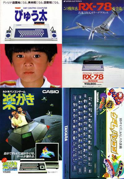 Toy's com