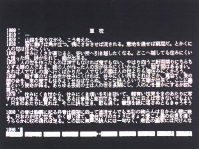 X1 kanji