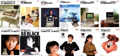 PC88 history