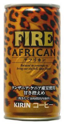 FIRE AFRICAN