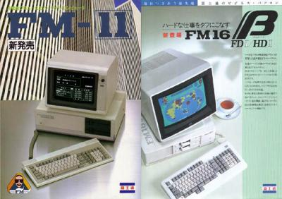 FM-11&FM-16