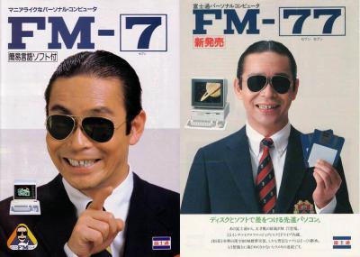 FM-7&FM-77