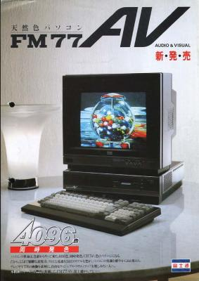 FM-77AV