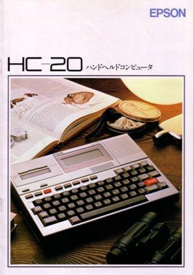 HC-20cat