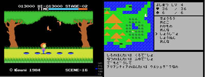 MSX-2game