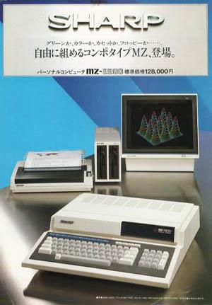 MZ-2200