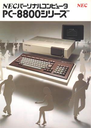 PC-8801