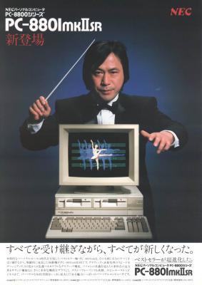 PC-8801mk2SR