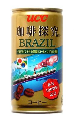 UCC-BRAZIL