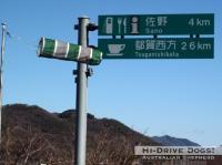 090201yokokaze2