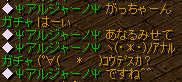RedStone 09.03.02[04]