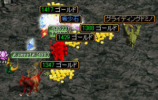 RedStone 09.02.25[03]