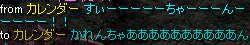RedStone 09.03.03[10]