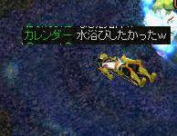 RedStone 09.03.03[11]