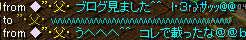 RedStone 09.03.02[11]