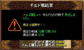 RedStone 09.03.06[19]