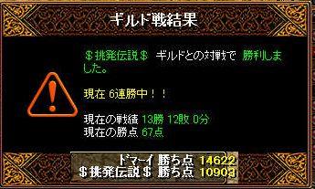 RedStone 09.03.09[18]