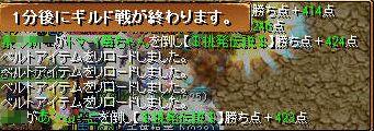 RedStone 09.03.09[17]