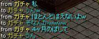 RedStone 09.03.10[11]武サン6