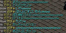 RedStone 09.03.10[11]武サン8
