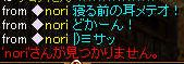 RedStone 09.04.15[00]