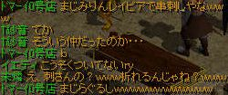 RedStone 09.04.19[02]