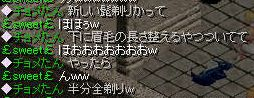 RedStone 09.04.12[00]
