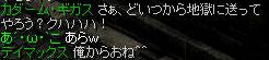 RedStone 09.03.20[00]