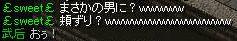 RedStone 09.03.23[06]武さん