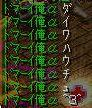 RedStone 09.03.30[12]