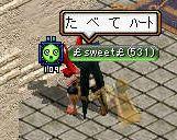 RedStone 09.04.15[07]