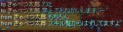 RedStone 09.04.03[03]