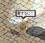 RedStone 09.04.21[00]